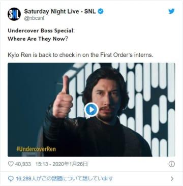 カイロ・レン、またもや職場潜入!(「サタデー・ナイト・ライブ」公式Twitterのスクリーンショット)