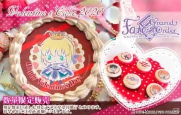 「Fate/Grand Order Design produced by Sanrio」ケーキのデザインは全55種!バレンタインスイーツの予約受付が開始
