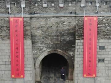 貧困脱却の寿県、歴史ある城門に春聯掲げる 安徽省淮南市