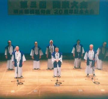 「相撲甚句」チャリティー神奈川大会@瀬谷公会堂