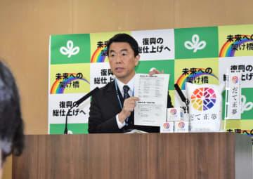 新型肺炎への県の対応を説明する村井知事=27日午前11時35分ごろ、仙台市青葉区の県庁