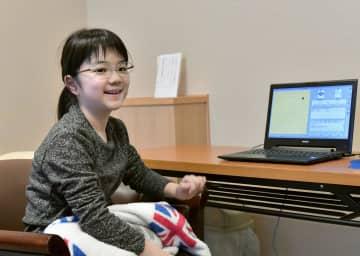 2020年の初白星を挙げ、笑顔の仲邑菫初段=27日、大阪市の日本棋院関西総本部