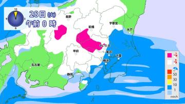 28日(火)午前0時の雨・雪の予想(関東甲信)