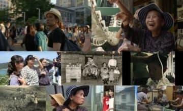 日本・沖縄・台湾を考えるドキュメンタリー『緑の牢獄』キックオフイベント『海の彼方』上映+新作『緑の牢獄』特別映像お披露目会開催!