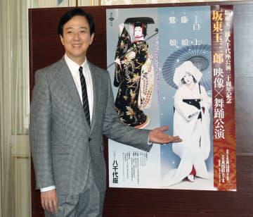 5月で最後とする熊本県山鹿市の芝居小屋「八千代座」での舞踊公演について取材に応じる坂東玉三郎さん=27日午後、東京都内