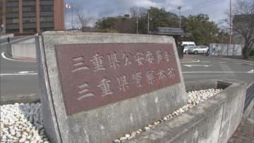 横断歩道での一時停止を調査、8割が停止せず 三重県警