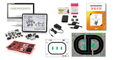 アフレル、「教育版レゴ マインドストーム EV3」を活用してディープラーニングが学べる実践型教材を特別価格で販売