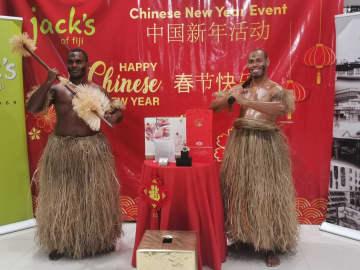 伝統的なダンスも披露 フィジーの土産物店で春節イベント開催