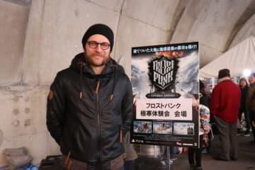 日本最北端・稚内で実施された「『Frostpunk』極寒体験会」をレポート―果たして人は集まったのか……?