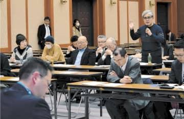 新税導入に批判が噴出した県民向け説明会=宮城県庁