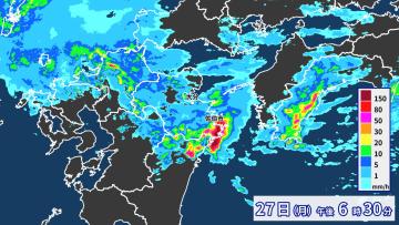 27日午後6時30分の雨雲の様子。