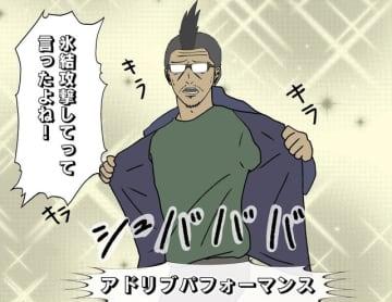 【吉田輝和の絵日記】『幻影異聞録#FE Encore』バトル中でも観客いっぱい!歌って踊って敵を殲滅