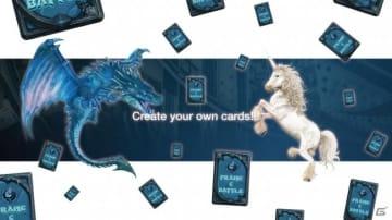 「Frame C Battle」オープンベータテストが開始!オリジナルカードの作成やオンラインバトルなどが利用可能