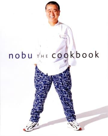 """Nobu: The Cookbook"" by Nobu Matsuhisa. - Amazon.com/Amazon.com/TNS"
