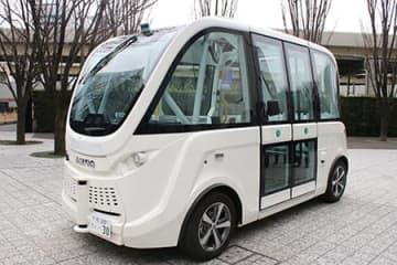 茨城県が4月をめどに実用化する自律走行バス「NAVYA ARMA」