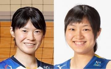 バレー東京五輪代表候補に29人 シーガルズから宮下、及川が選出 画像