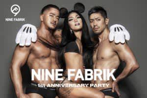 DJ GSPも登場!今最も注目を集めるクラバーパーティ! 「NINE FABRIK」が2月10日に豪華すぎる1周年を開催!!