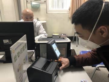 四川省の病院で省内初の「指静脈認証」決済始まる
