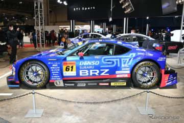 スバル BRZ GT300 2019(東京オートサロン2020)