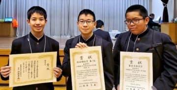 ロボットコンテスト基礎部門で1位に輝いた伊江中2年の(左から)上地亮偉さん、儀間敦聖さん、知念康史さん(提供)