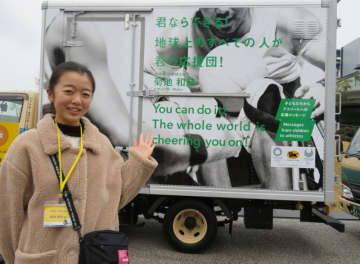 銅賞を受賞した菊池和鼓さんとメッセージが掲げられたトラック