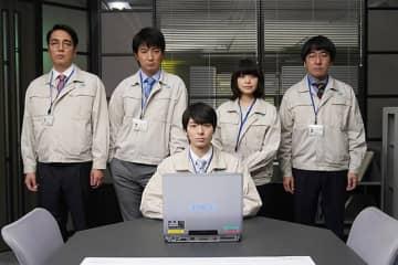 (C)前田建設/Team F (C)ダイナミック企画・東映アニメーション