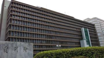 大阪高裁ではこれまでに3件の死刑判決が無期懲役に(写真:ラジオ関西)
