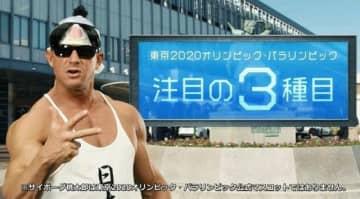 サイボーグ桃太郎が登場するPR動画の一場面