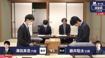 藤井聡太七段、史上最年少タイトル挑戦への夢つなぐか 本戦出場かけて対局中/将棋・棋聖戦二次予選