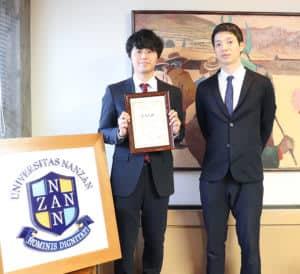 南山大学理工学部の学生が「日本バスケットボール学会 第6回大会」で学会賞受賞