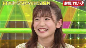 9頭身アイドル武田雛歩、麻雀プロ受験を明言「勇気を出すのに時間がかかりました」