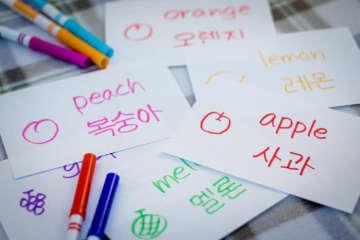 韓国語がカンタンだと言われている3つの理由