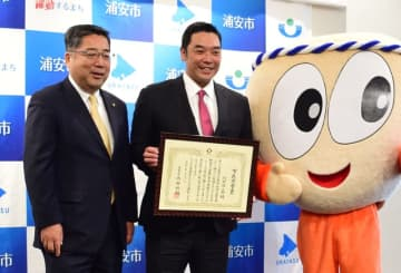 巨人・阿部慎之助氏に市民栄誉賞「光栄なこと」 浦安市の第1号 表彰式に市民200人