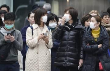 時事通信 国内でも4人の感染者が確認され、不安が広がっている