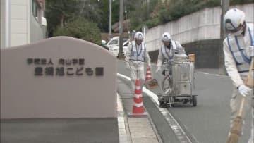 園児ら交通事故から守る「キッズ・ゾーン」整備 愛知・豊橋市