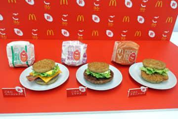 マクドナルド/夕食対応強化「夜マック」に初のごはんバーガー