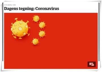 中国国旗の星をウイルスに改造、中国大使館がデンマーク紙に「強烈な憤慨」表明―中国メディア
