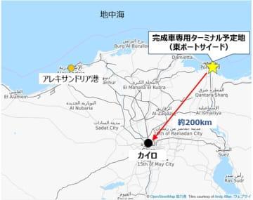 日本郵船、豊田通商/エジプトの自動車専用ターミナル運営に参画