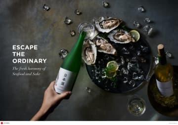世界も認める日本酒!実は魚介料理と相性抜群だった!