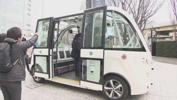 「誰もが生活の足に困らない町」目指して自動運転バスの実用化へ 自治体で国内初