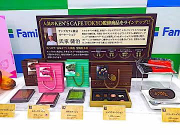 バレンタインの注目コラボ商品が続々本日発売!限定の「さくさくパンダ」から大人気「ケンズカフェ」コラボの本格派まで!