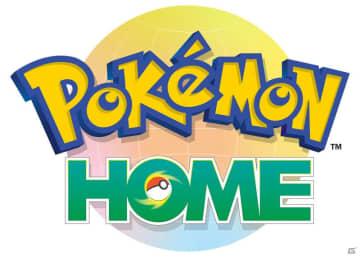 クラウドサービス「Pokémon HOME」2020年2月中にサービス開始予定!各ソフトの連携や各種機能を紹介