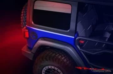 ジープ・パフォーマンス・パーツ装着の限定車のティザーイメージ