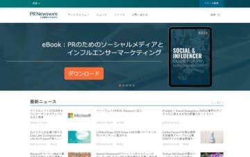 PRニュースワイヤーが日本語の新ウェブサイトでアジア太平洋のプレゼンスを強化