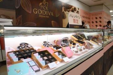 義理チョコ文化ってありですか?  福岡市・天神で115人に聞いてみた