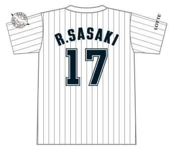 佐々木朗希投手Tシャツのイメージ図