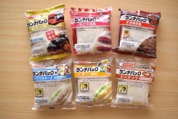 秋葉原「ランチパック専門店」徹底ガイド!50種類以上の菓子・惣菜パンが大集結