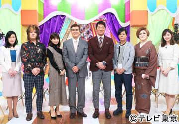 不倫芸能人のテレビ出演は是か非か? 長嶋一茂&石原良純らが大激論!