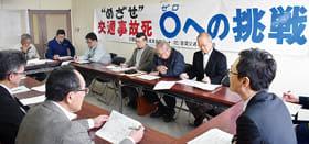8個人1団体への交通安全功労表彰の贈呈を決めた協議会