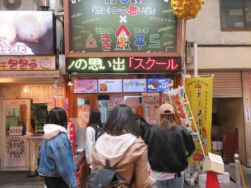 食べ歩きに最適、韓国「スクールフード」でお手軽に! オレオチュロスやチーズドックが食べられる
